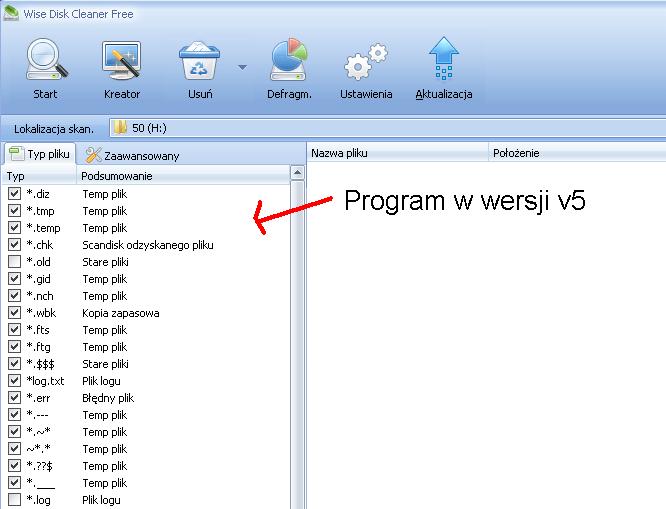 Wise Disk Cleaner free - wersja 5 programu